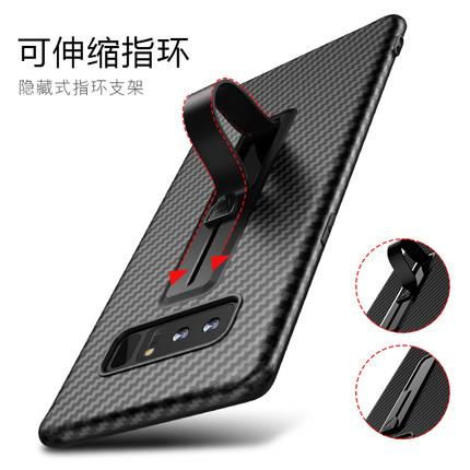 Samsung Galaxy Note 8 silicon phone protection case casing cover ring