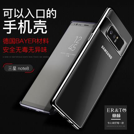 Samsung Galaxy Note 8 transparent mobile protective case casing cover