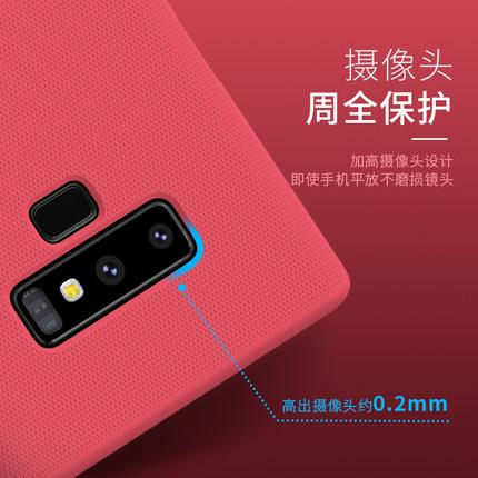 Samsung Galaxy Note9 frosted case cover