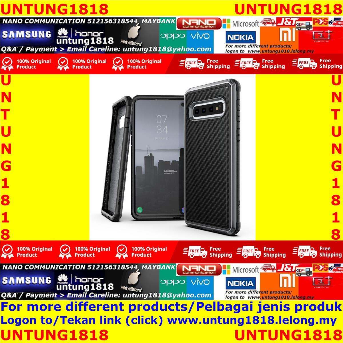Samsung Galaxy S10 More Accessories Choice*
