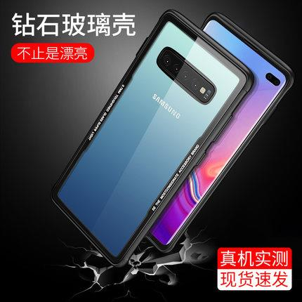 Samsung Galaxy S10/S10+ glass phone protection case casing cover