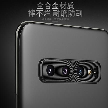 Samsung Galaxy S10/S10+ lens camera protector tempered film full cover