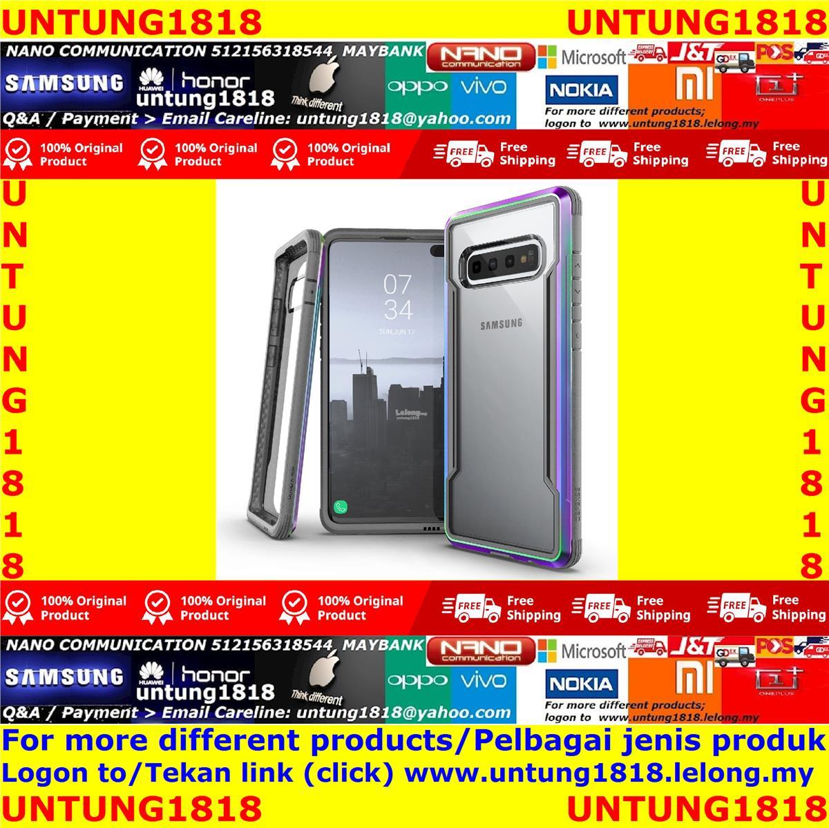 Samsung Galaxy S10+ S10 Plus More Accessories Choice