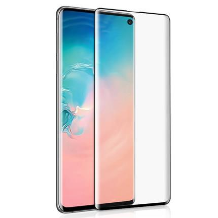 Samsung Galaxy S10/S10+/S10e tempered glass curved film full screen