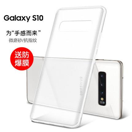 Samsung Galaxy S10/+ transparent phone protection case cover metal