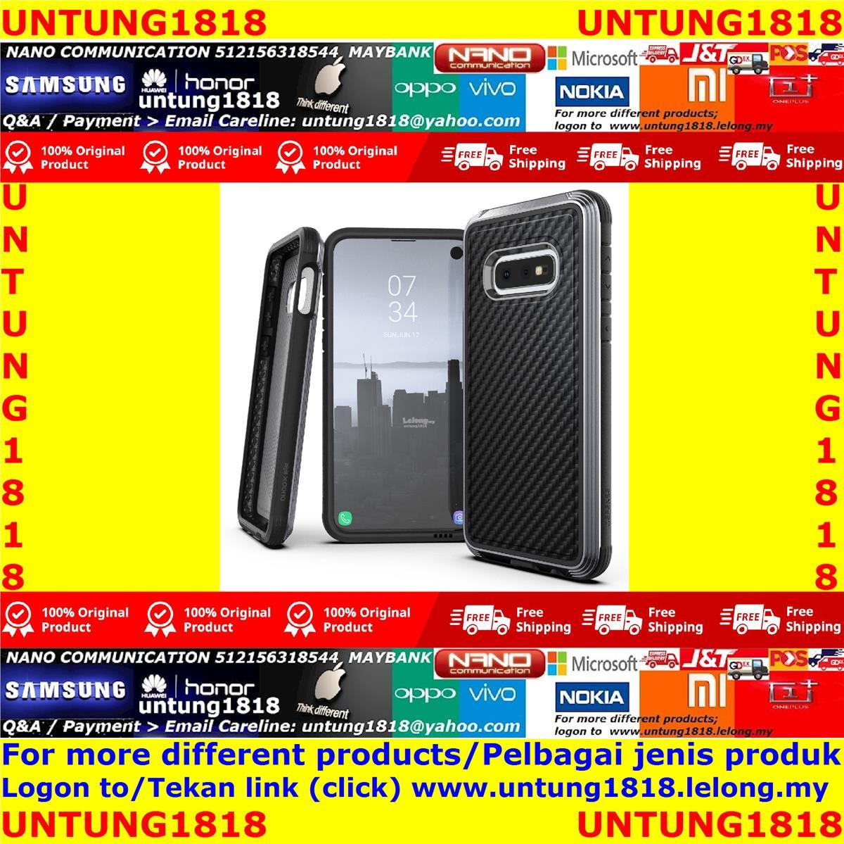 Samsung Galaxy S10e More Accessories Choice*
