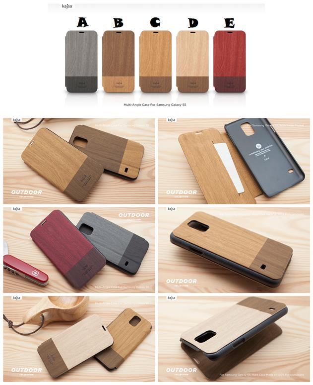 the best attitude 54053 3253c Samsung Galaxy S5 KAJSA OUTDOOR Wooden Wallet Card Case Cover *FREE SP