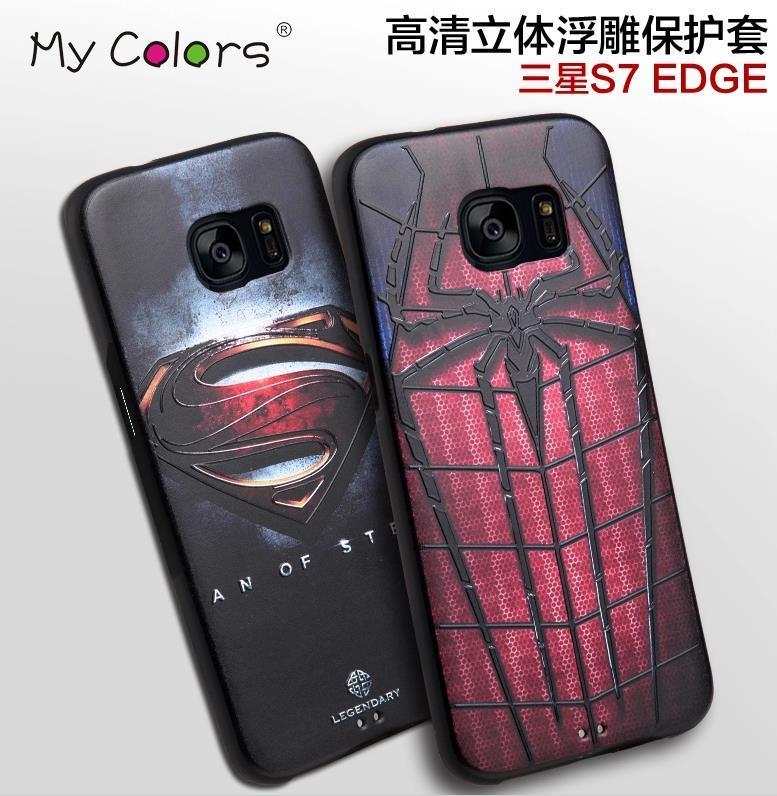 samsung s7 silicone cover