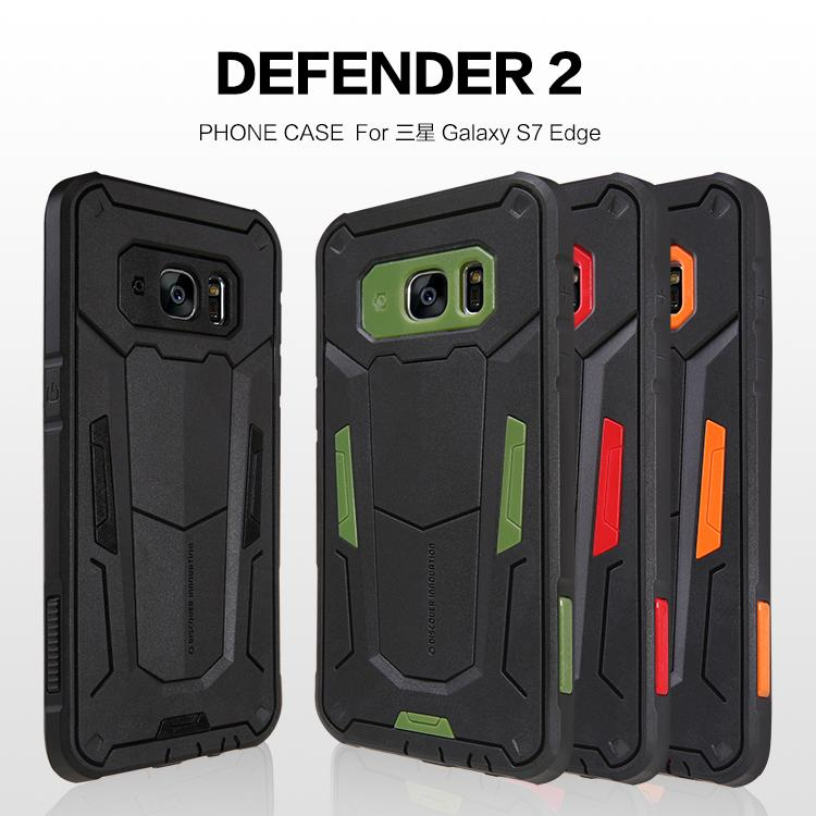 Samsung Galaxy S7 Edge Nillkin Defender 2 Series Cover Case
