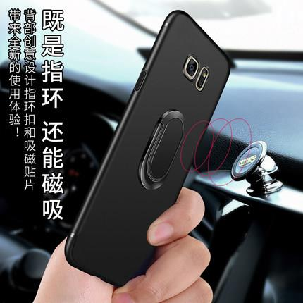 Samsung Galaxy S7/S7 Edge silicon phone protection case casing cover
