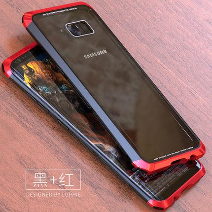 Samsung Galaxy S8/S8+ metal frame phone protection case casing cover