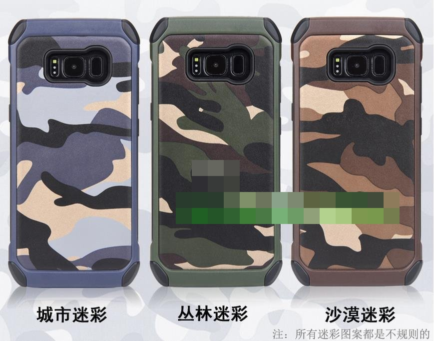 Samsung Galaxy S8 S8+ Plus Camouflage Back Armor Case Cover Casing