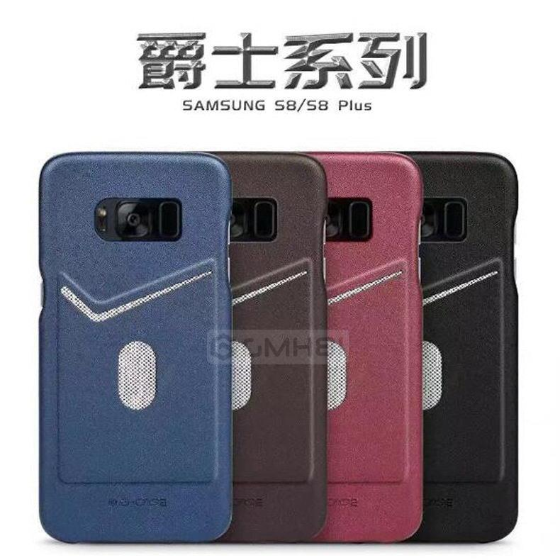 Samsung galaxy s8 s8 plus g case bu end 4262019 848 pm samsung galaxy s8 s8 plus g case business credit card slim cover case reheart Image collections