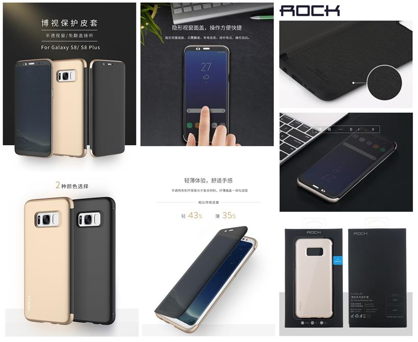 check out 3f348 bf9b5 Samsung Galaxy S8 S8 Plus ROCK DR.V SMART Transparent Flip Case Cover