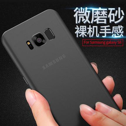 Samsung Galaxy S8/S8+ ultra thin phone protection case casing cover