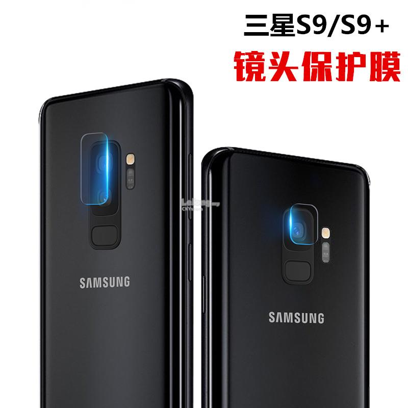 brand new 57f05 416b1 SAMSUNG Galaxy S8 S9 PLUS Soft Back Camera Glass Screen Protector
