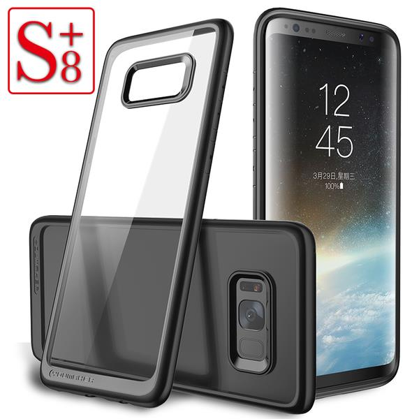 Samsung Galaxy S8 transparent phone protection casing case cover