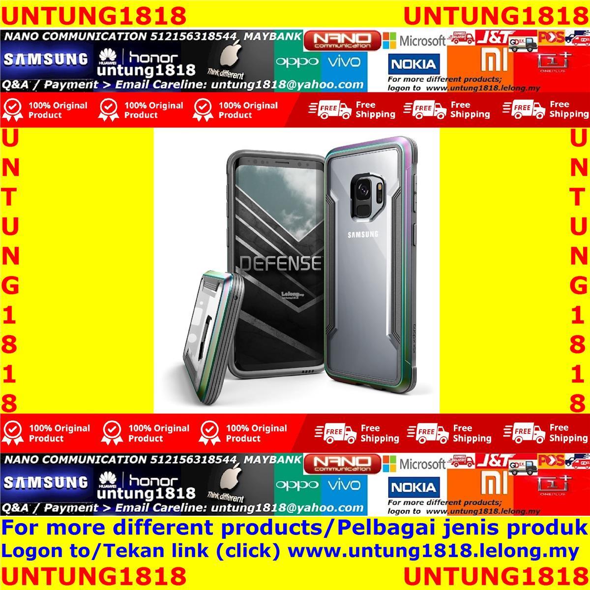 Samsung Galaxy S9 More Accessories Choice