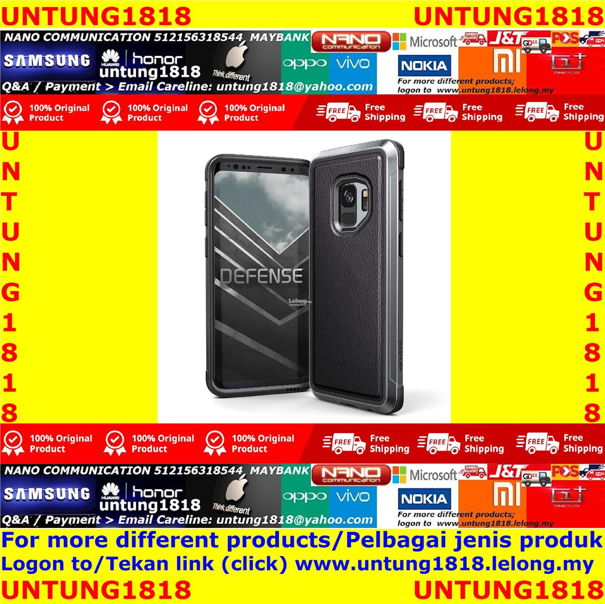 Samsung Galaxy S9 More Accessories Choice*