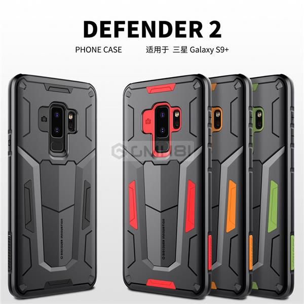 differently 8c644 65496 Samsung Galaxy S9 S9+ Plus Nillkin DEFENDER 2 Armor Bumper Cover Case