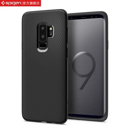 Samsung Galaxy S9/S9+ silicon phone protection case casing cover