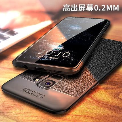 Samsung Galaxy S9/S9+ silicon thin phone protection case casing cover