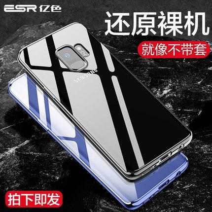 Samsung Galaxy S9/S9+ transparent phone protection case casing cover