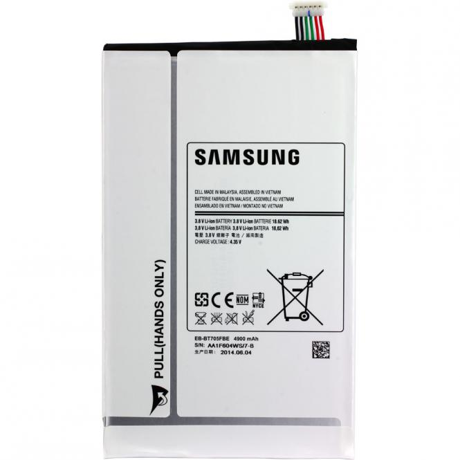 Samsung Galaxy Tab S 8 8.4 T700 T705 / Tab S2 T715 Battery