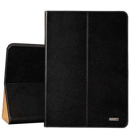 Samsung Galaxy Tab S3 9.7inch protection case casing cover leather