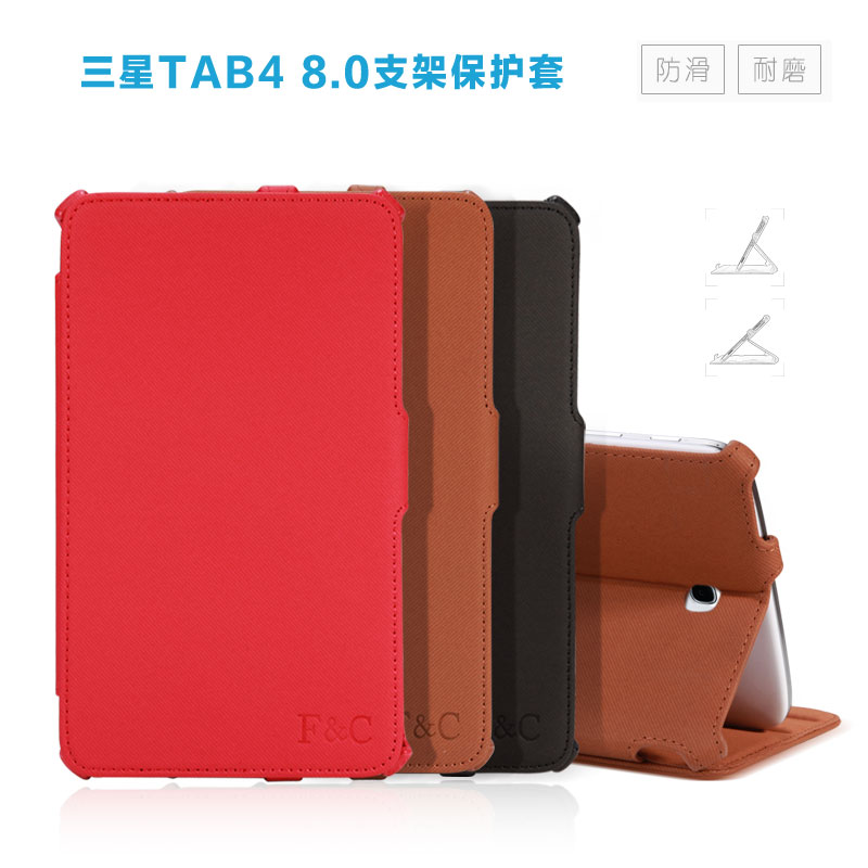 Samsung galaxy tab4 8.0 leather SM-T330 leather T331 Case Casing Cover