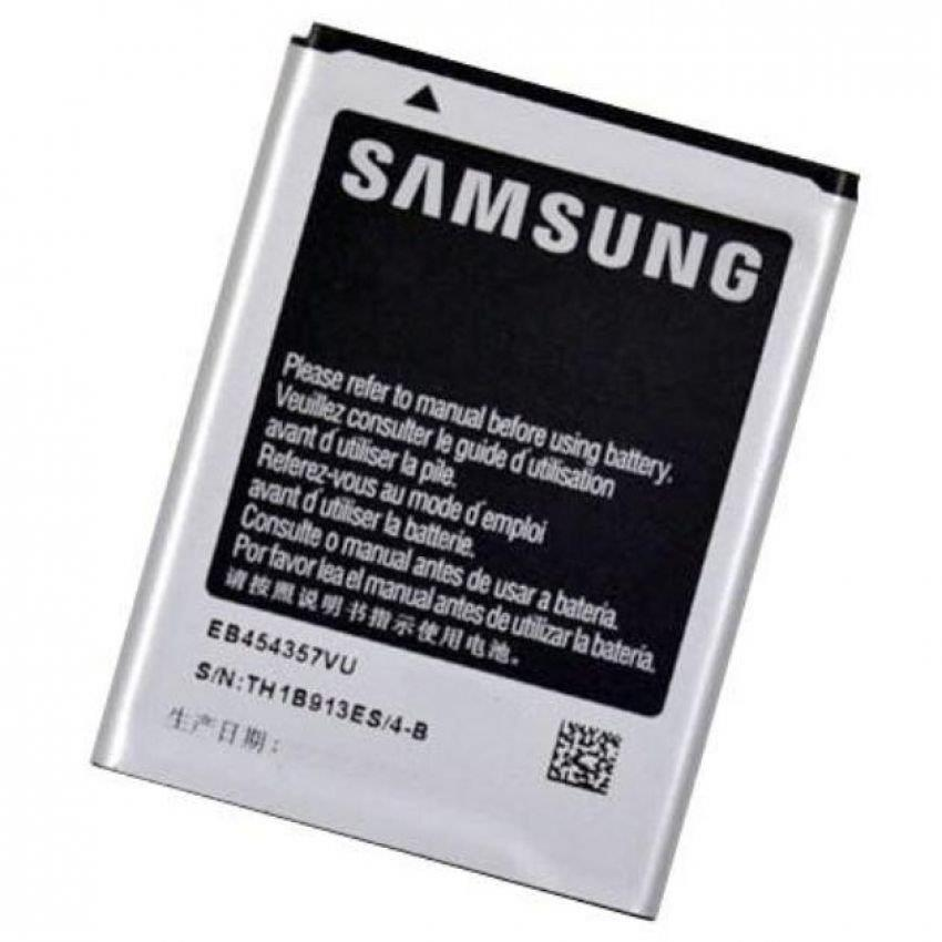 SAMSUNG GALAXY Y S5360 BATTERY  RM20 GOOD QUALITY