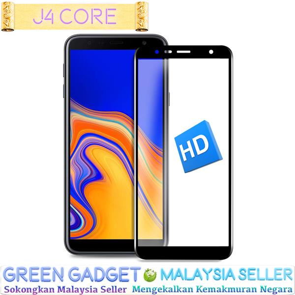 SAMSUNG J4 Core Full Glue Screen Protector Tempered Glass