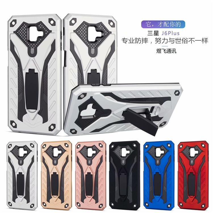 Samsung J4 J6 plus A10S A20S A30S A50S A70S Armor Case Casing Cover