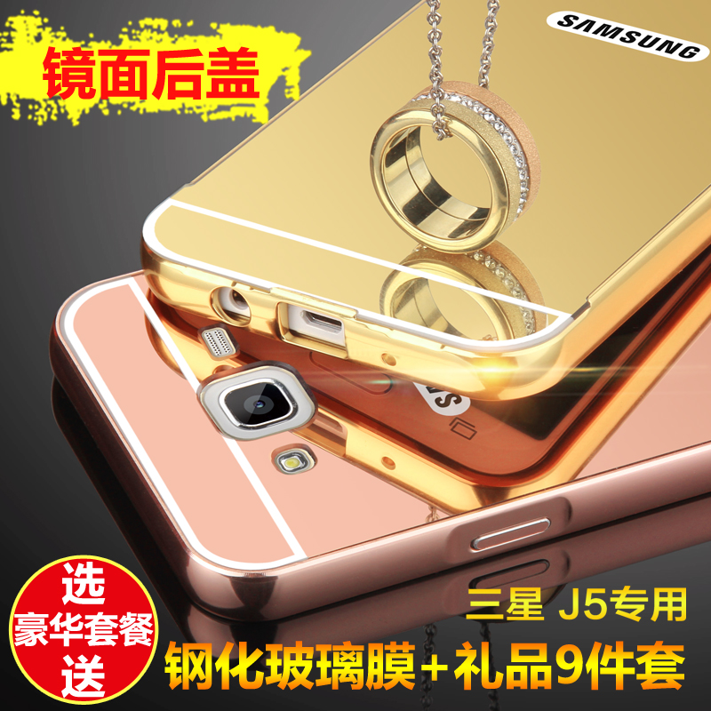 samsung J5 J5000 Mirror Metal Bumper Case Cover Casing