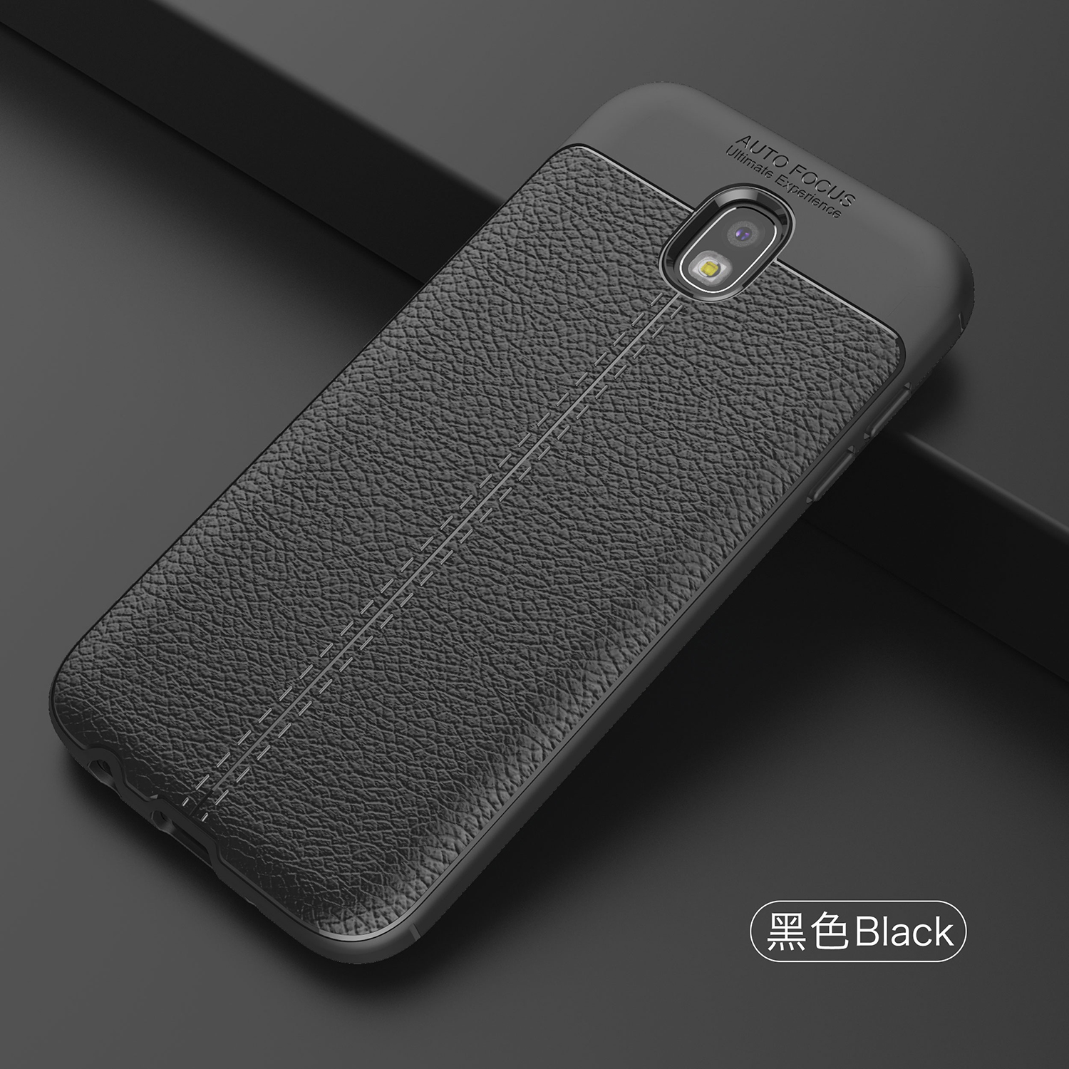 sale retailer 2a099 2ff6f Samsung J5 Pro Ultra Thin Luxury PU Leather Soft Shockproof Case Cover