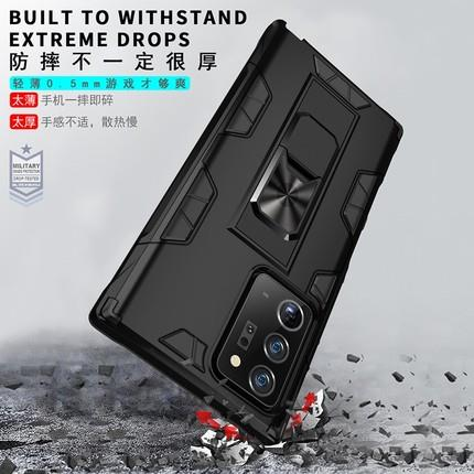 Samsung NOTE 20/Note 20 Ultra case cover