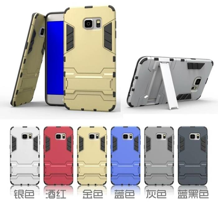 Samsung Note 5 S7 edge J5 J710 Armor Shell Stand Shockproof Cover Case