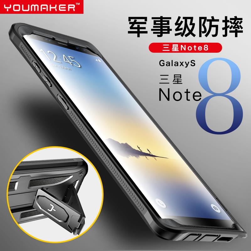 Samsung Note 8 stand protective case cover
