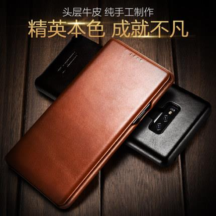 Samsung Note 9 flip leather phone protection case casing cover busines