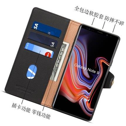 Samsung Note 9 original leather flip case cover