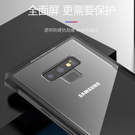 Samsung Note 9/S9/S9+ metal frame tempered glass case cover