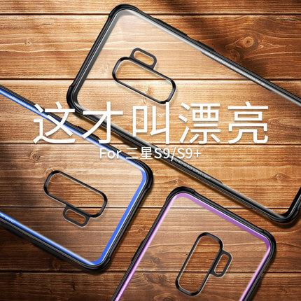 Samsung Note 9/S9/S9+ ultra thin case cover