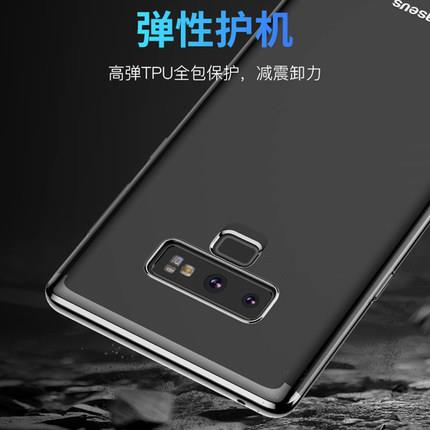 Samsung Note 9 ultra thin silicone case