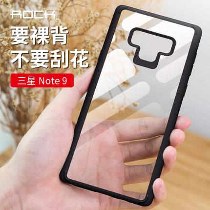 Samsung Note 9 ultra thin silicone transparent case cover
