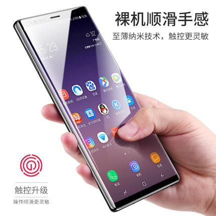 Samsung note9 tempered glass