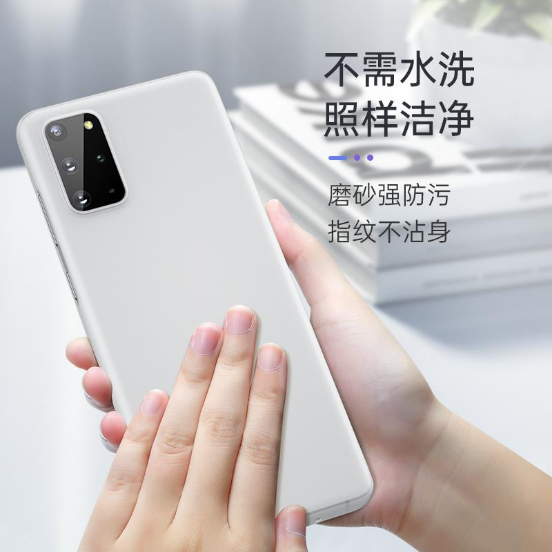 Samsung S20/S20Ultra/S20+ ultra thin case cover