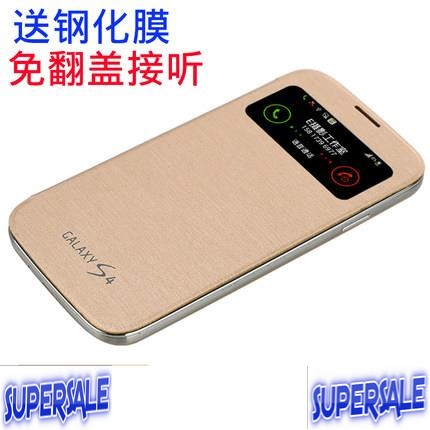 Samsung S4 i9500 leather protective flip cover
