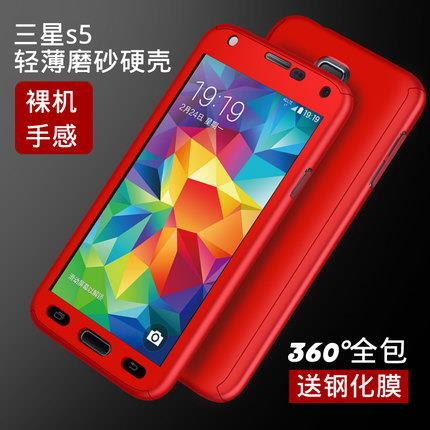 Samsung S5 Anti drop protective case cover