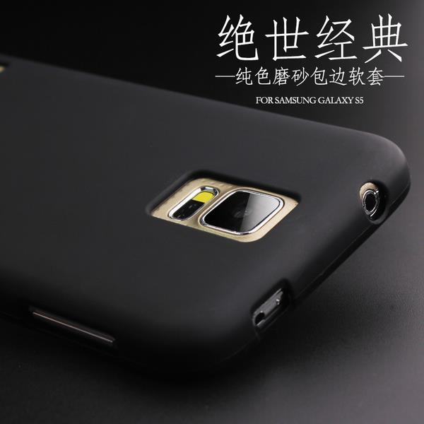 Samsung S5 silicone soft cover drop resistance protection