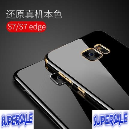 Samsung S7/S7 Edge Protection premium back cover